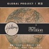 Hillsong - Global Project: Mandarin