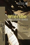 Warren Wiersbe - The Wiersbe Bible Study Series: 2 Peter, 2&3 John, Jude