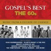 Various - Gospel's Best 1960s