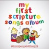 Various - My First Scripture Songs Album