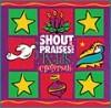 Shout Praises! Kids - Shout Praises! Kids Christmas