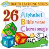ThingamaKid - 26 Alphabet Bible Verse Chorus Songs