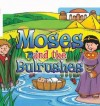 Juliet David - Moses And The Bulrushes
