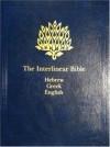 AV Interlinear Bible, Hebrew Greek English