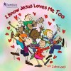 Ishmael - I Know Jesus Loves Me Too