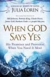 Julia Loren - When God Says Yes